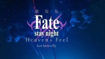 fate stay night heavens feel II