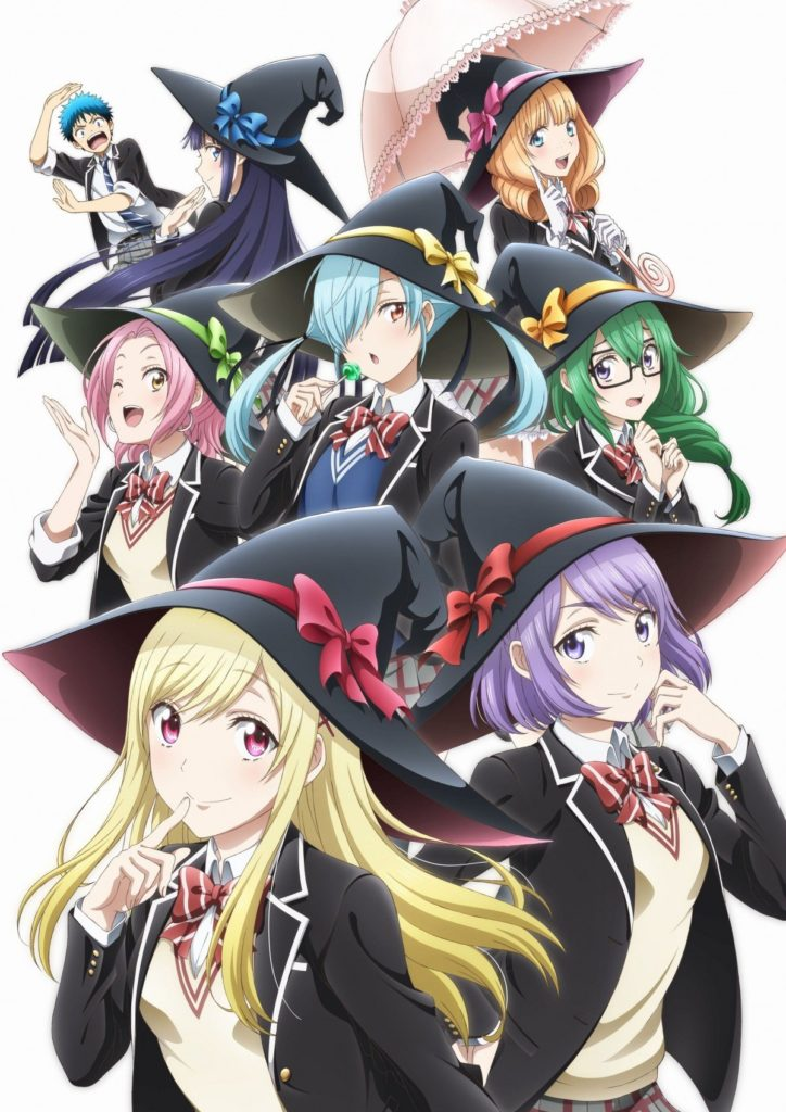 Yamadakun and the seven witches