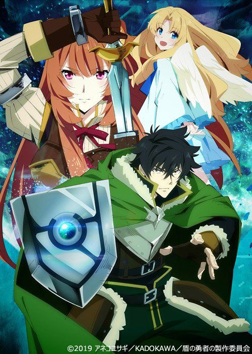 shieldhero_key_fixw_640_hq-compressor
