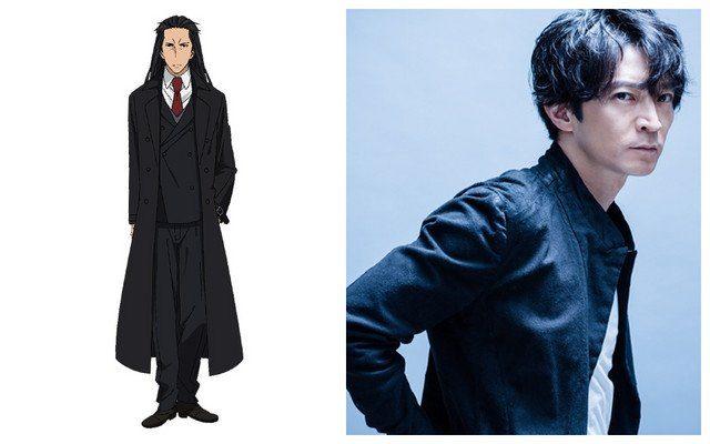 Kenjiro Tsuda als Hakuto Kunai (Akira Ōno)