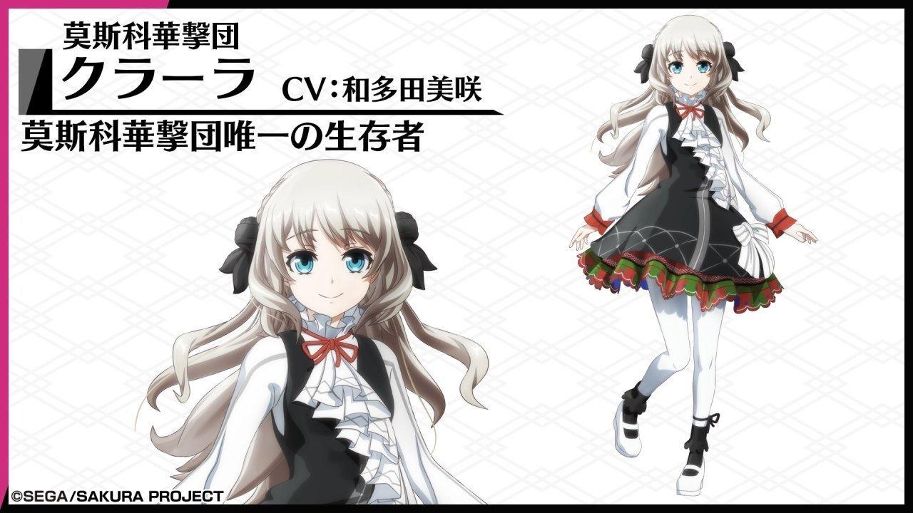 Misaki Watada als Clara