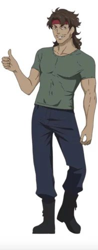 Yūichi Nakamura als Ronge