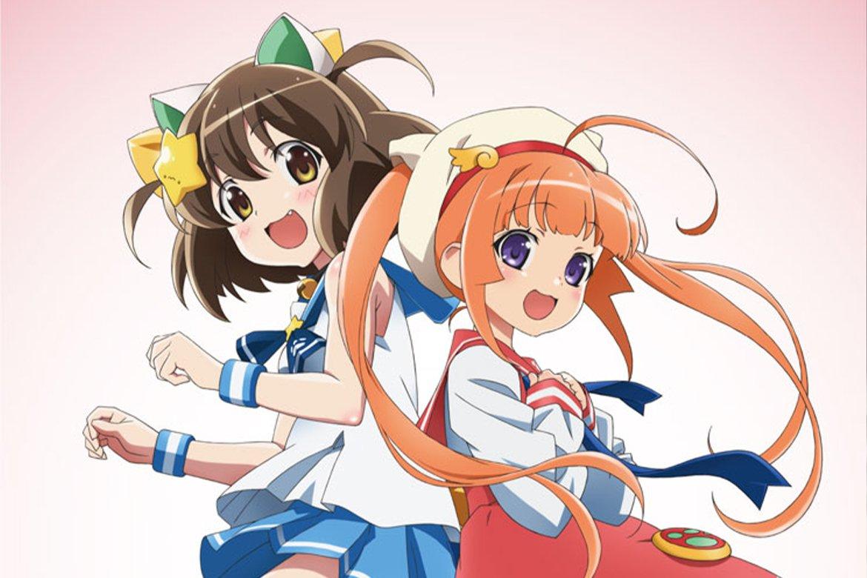 Erster Anime