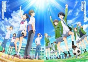 Sayonara Watashi no Cramer TV Anime und Film Visual