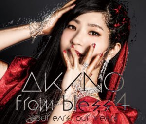 AKINO your ears, our years Cover