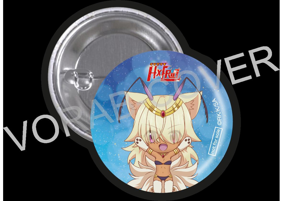 Super HxEros Button